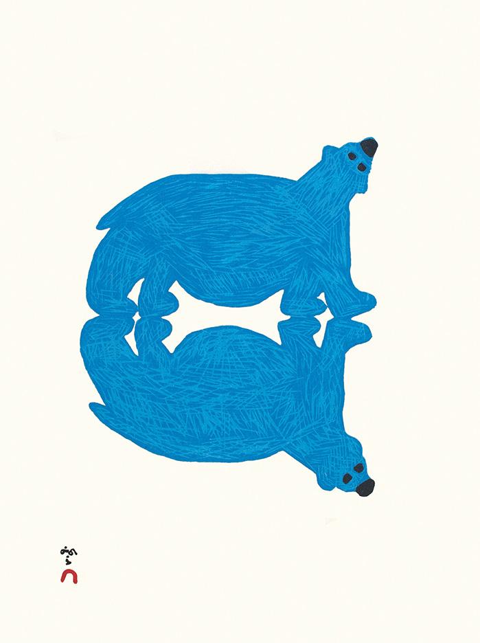 Bear's Reflection by Saimaiyu Akesuk