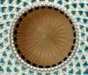 Jeremy-Frey-large-urchin-basket-ME00530-5